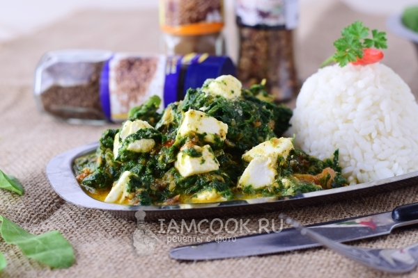 Stock Photo Palak Panir
