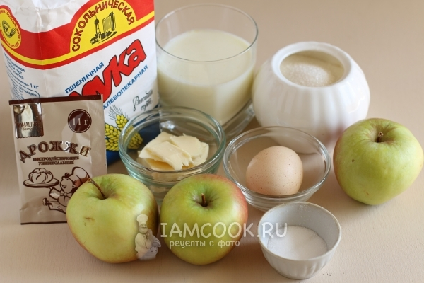 Ingredients for patties with apples in the oven